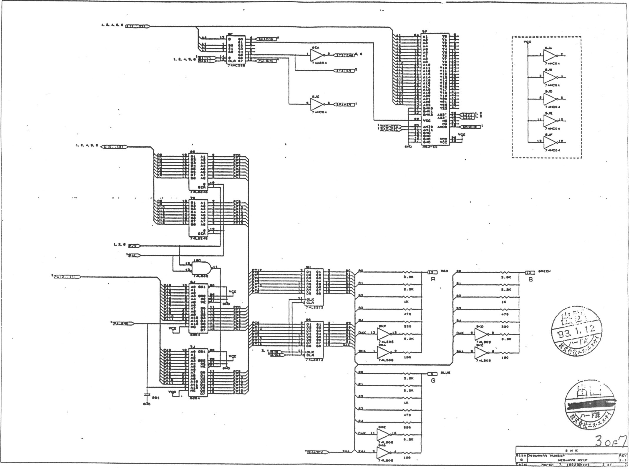 Mvs wire diagram trusted wiring diagram neo geo mvs schematics diy enthusiasts wiring diagrams u2022 trailer wiring diagram mvs wire diagram asfbconference2016 Gallery