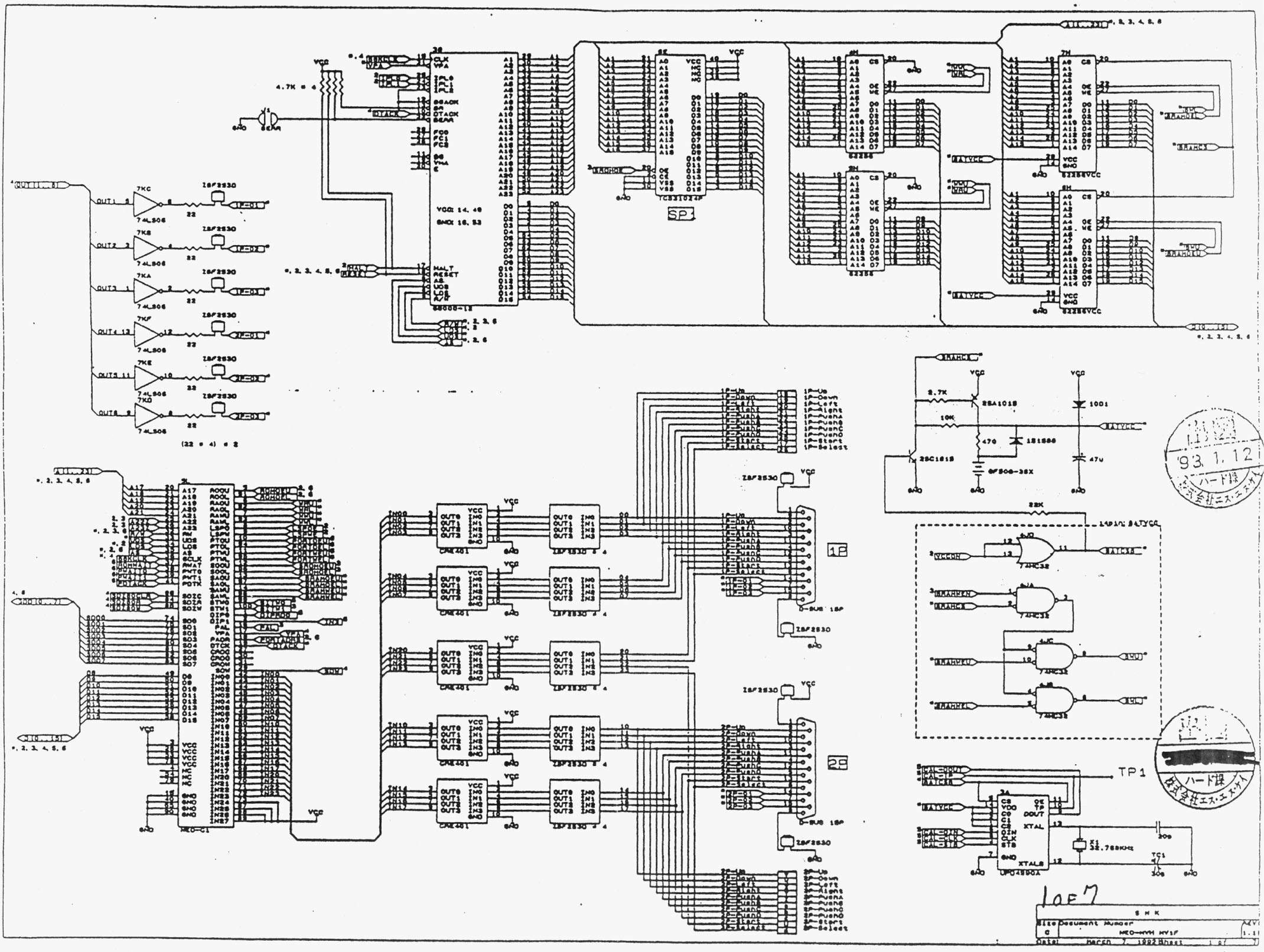 Mv1fs page1 schematics neogeo development wiki